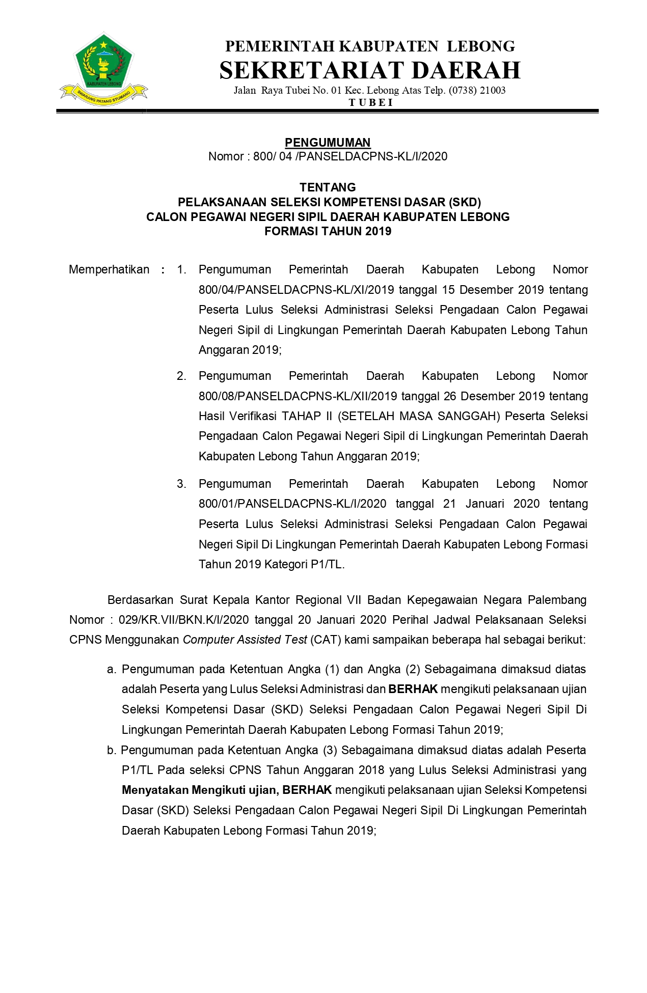 PELAKSANAAN SKD CPNSD KAB. LEBONG FORMASI TAHUN 2019